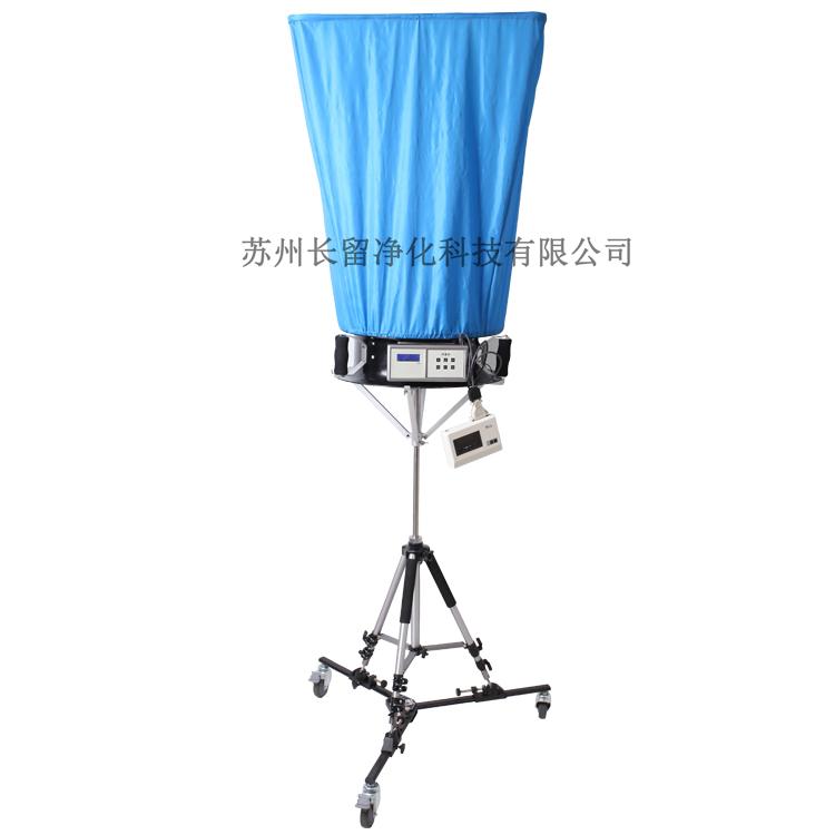上海风量罩