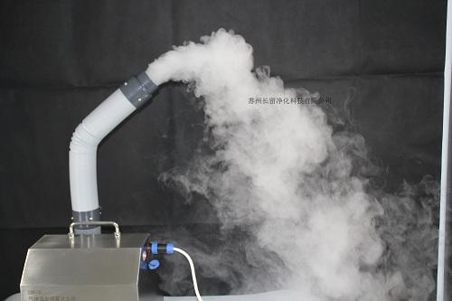 广东烟雾发生器